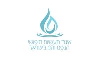 לוגו איגוד-תעשיות-חיפוש-הנפט-והגז-בישראל