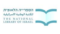 לוגו הספרייה הלאומית