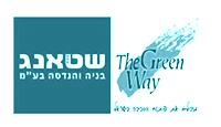 לוגו שטאנג - קבוצת TGW